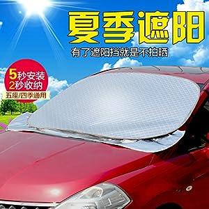 Upper-Pare-soleil pare-brise avant de l'Automobile Protection de capot de protection écran pare-soleil de voiture panneaux solaires fenêtre pignon avant