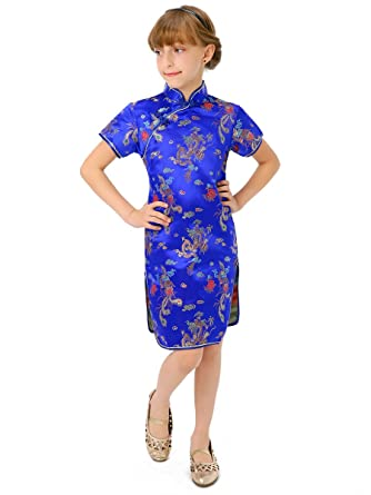 Royal Blue Mini Dress