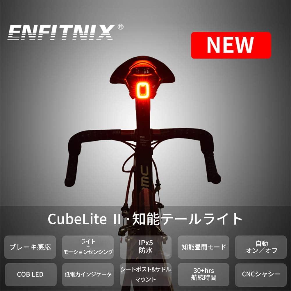 Enfitnix CubeLite II Smart Tail Light