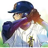 三森すずこ 9thシングル「チャンス! / ゆうがた」[通常盤](CD only)