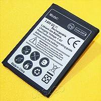 New High Capacity 3400mAh Extended Slim Battery for Verizon LG Stylo 2 V VS835 Phone