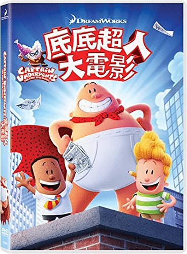 Captain Underpants: The First Epic Movie (Region 3 DVD / Non USA Region) (Hong Kong Version / Chinese subtitled)
