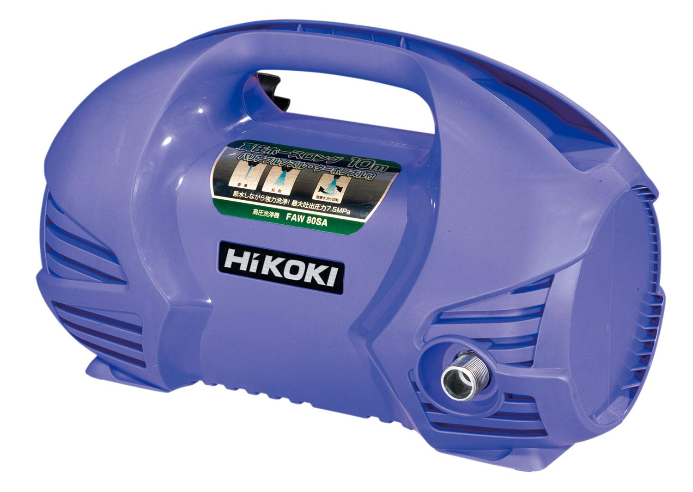 最も完璧な HiKOKI(旧日立工機) 水道接続式 家庭用高圧洗浄機 水道接続式 FAW80SA B003HGUWVG AC100V 10m高圧ホース、バリアブルノズル、ターボノズル付 FAW80SA B003HGUWVG, 【限定製作】:46210a94 --- eastcoastaudiovisual.com