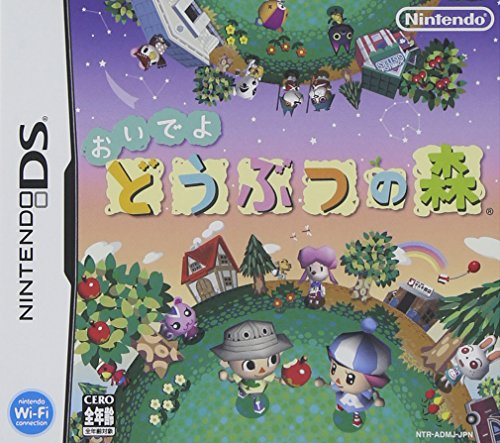 Animal Crossing: Wild World [Japan Import] (Crossing Ds Nintendo World Wild Animal)