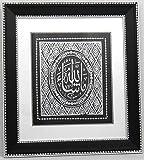 Islamic Muslim Wood Frame Home Decorative
