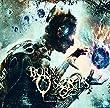 Tomorrow We Die Alive by Born Of Osiris
