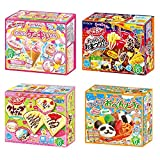 Popin' Cookin' DIY Kit Japaneese Snack Boxes Assortment 1 Kracie Party Children Ninjapo