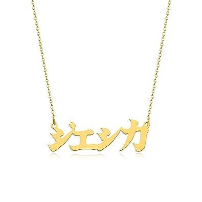 Amazon.com: JEWELRY OCEAN - Collar chapado en oro de 18 K ...