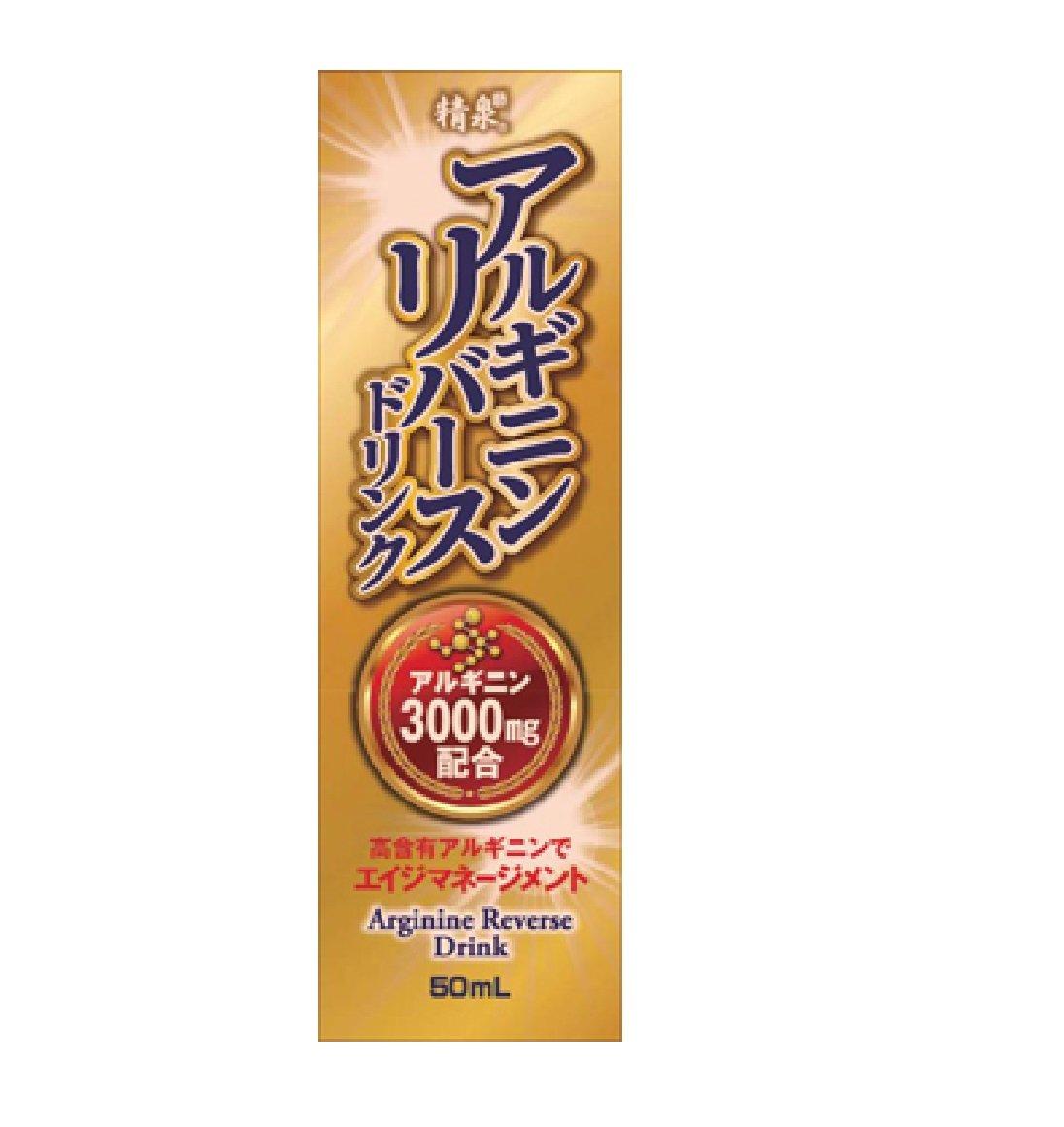 阪本漢法製薬 精泉アルギニンリバース液 50mLx10本 (ボール販売)   B0150Y2WBU