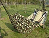 Honovi (Tm) Parachute Nylon Hammock,Himal Hammocks/Mat/Swing/Cradle, Portable Light Weight Outdoor Travel Camping Multifunctional Durable Stronger (Camouflage)