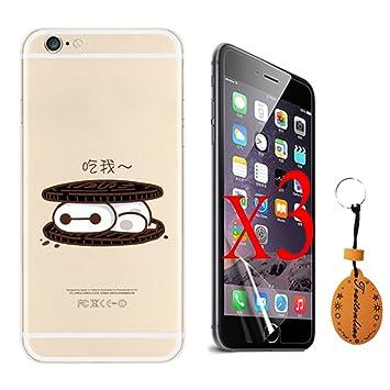 coque iphone 7 oreo