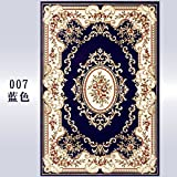 Tatami european living room coffee table mat Bedroom wall-to-wall carpet Bedside blanket Rectangular mat for home room American pastoral carpet-F 300x400cm(118x157inch)