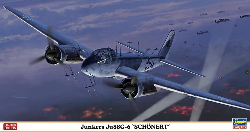 ハセガワ 1/72 飛行機シリーズ ユンカースJu88G-6  シェーネルト