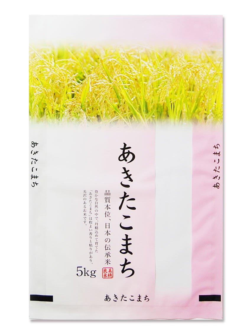米袋 ラミ 真空SG あきたこまち 春色乙女 5kg 1ケース(500枚入) VSN-008 B078TBQTRZ 1ケース(500枚入) 5kg用米袋