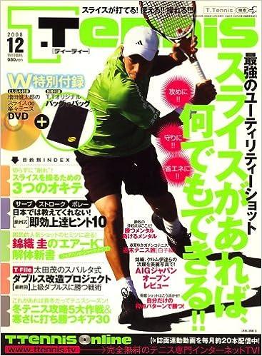 T.Tennis (T・テニス) 2008年 12...