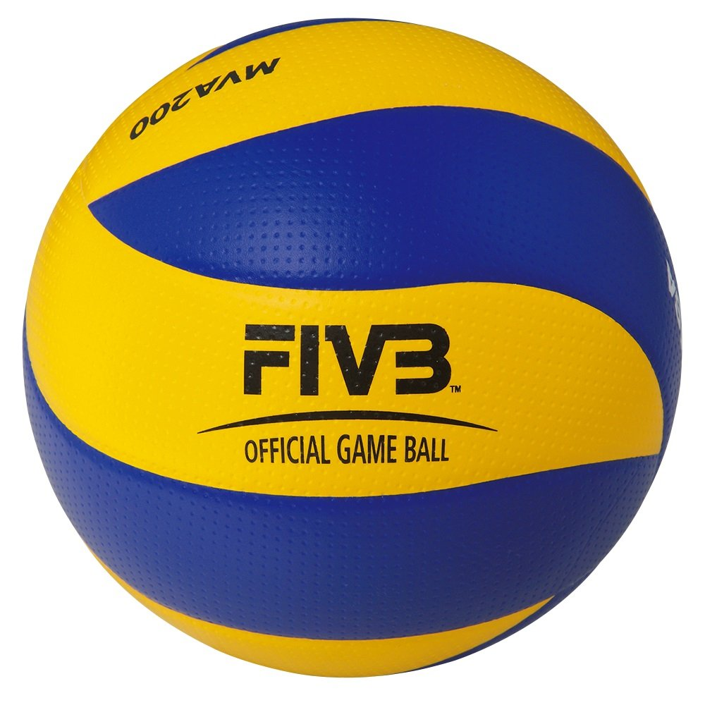 Mikasa Mva 200 Volleyball Buy Online In Belize Mikasa Products In Belize See Prices Reviews And Free Delivery Over Bz 140 Desertcart