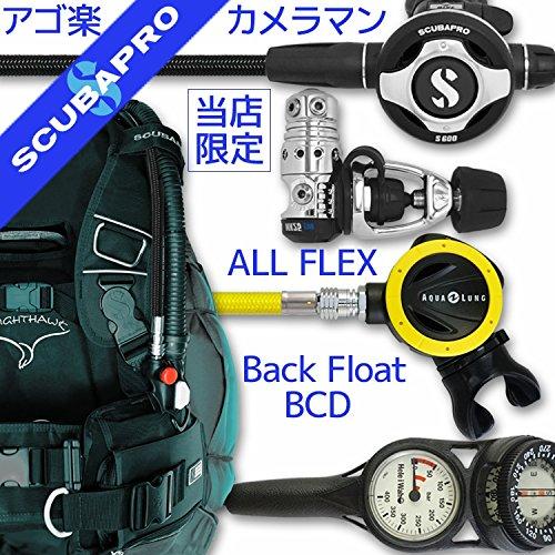 ダイビング 重器材 セット BCD レギュレーター オクトパス ゲージ 重器材セット 4点 【KnightFlx-s600Flx-absFlx-Hmfx2】 Large  B07F6Y4RS1