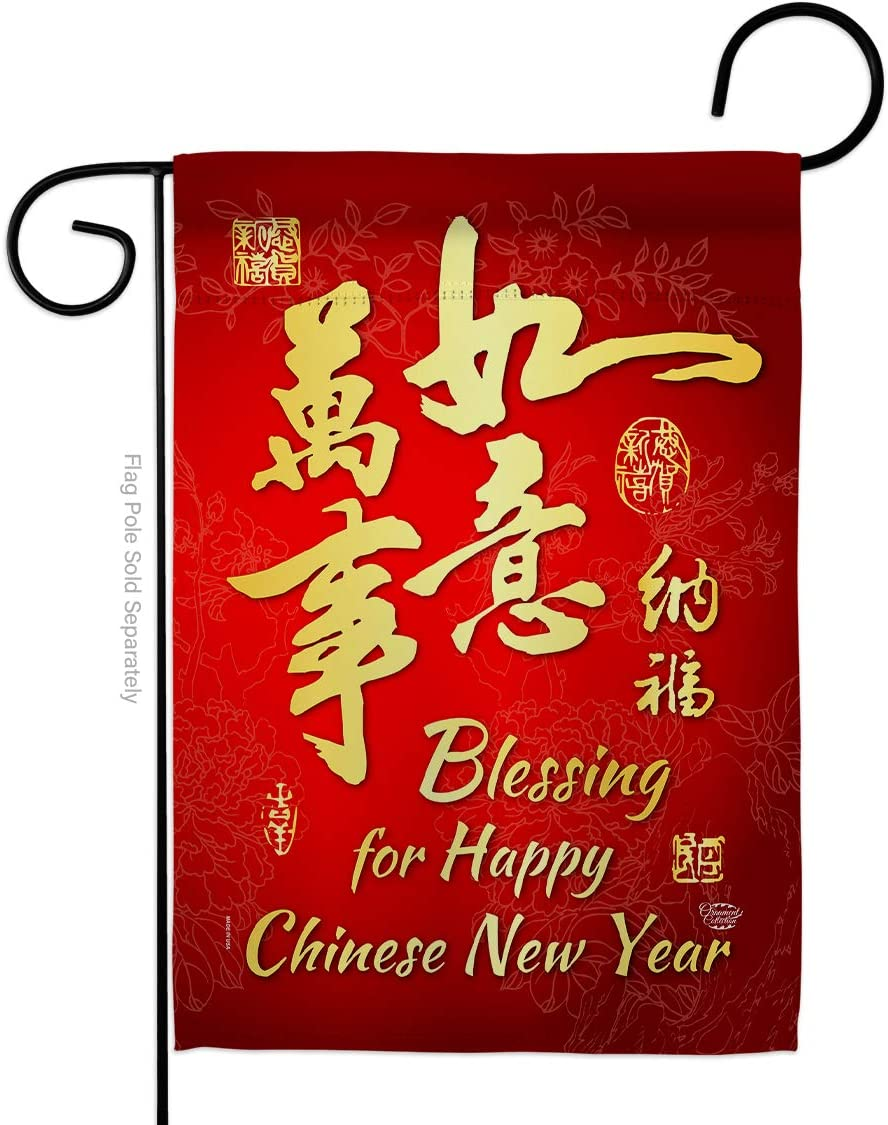 Ornament Collection G192147-BO Blessing for Chinese New Year Winter Impressions Decorative Vertical 13