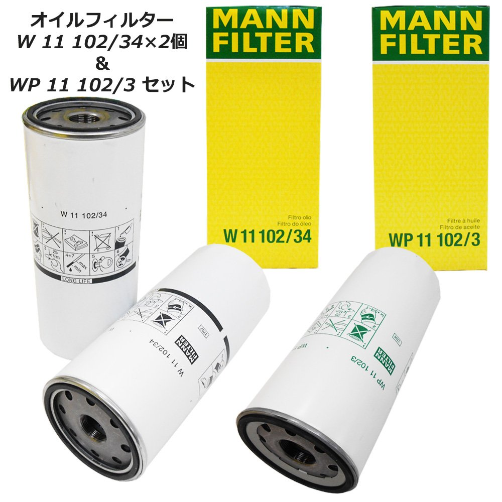 Mann Filter Oil Filter WP11102//3