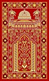Islamic Prayer Rug Thick Muslim Prayer Rug Islam Traditional Design Nylon prayer Carpet with Non-slip Latex bottom for Kids Man Women Prayer Room (Style1, Red)