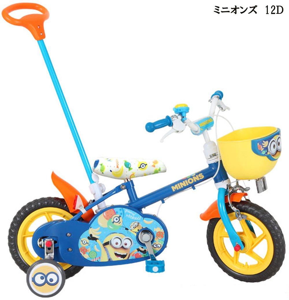 ミニオンズ 12D カジキリ自転車 [完成品] B07DLPD3DF