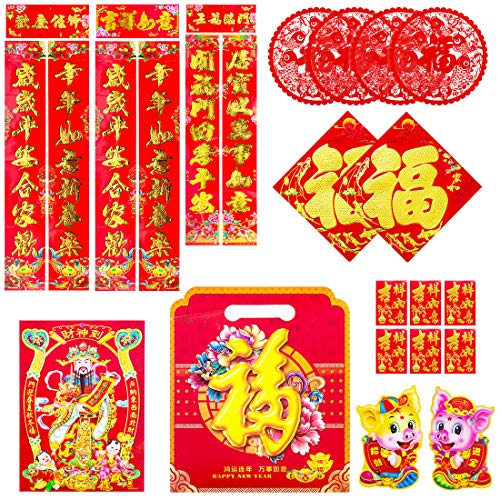 WELOVE 2019 Chinese Spring Festival Home Decor Couplets Pig Year Red Velvet Couplets Chinese Poem Scrolls Traditional Chinese New Year Paintings Chun Lian Wall Stickers Decorations -