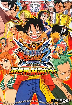 ! ONE PIECE Gigant Battle 2 New World NDS version of the