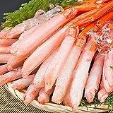 刺身用 北海道産 3L~4L 極太 紅ズワイガニ ポーション (生食 むき身 一番脚 ギフト) (1kg)