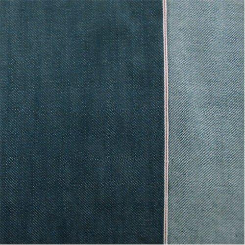Vintage Blue Cotton Slub Japanese Selvedge Denim, Fabric by The Yard - Japanese Denim Fabric