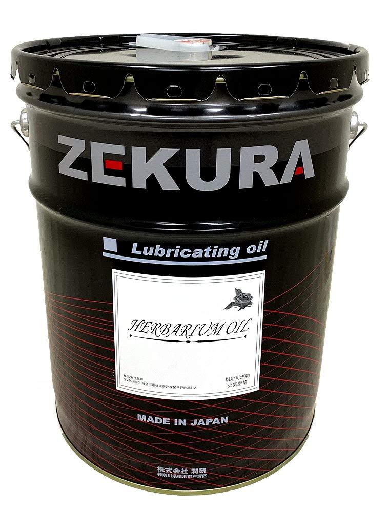 透明度高く安定性が良い、ノズル付きハーバリウム専用オイル 20L B07R555JYF