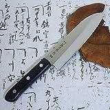 Tojiro Japanese Chef Knife DP 3 Layered Series by VG10 Santoku F-311 F/S ~ITEM #GH8 3H-J3/G8323959
