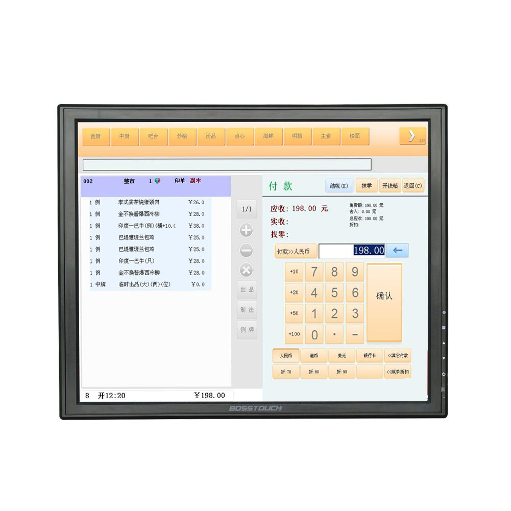 17-inch Screen LCD Monitor Touch Screen Monitor