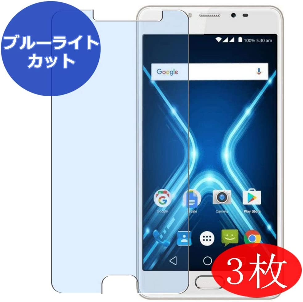 Not Tempered Glass Synvy Privacy Screen Protector Film for Panasonic Eluga Ray 700 Anti Spy Protective Protectors