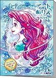 リトルマーメードアリエル[Disney]ディズニー B5アートぬりえ (500-4577-01)