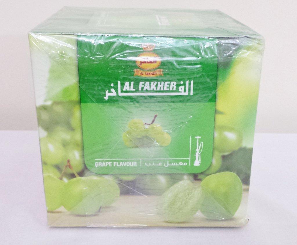 TheMeShoppe 1 Kg. Al Fakher Shisha Molasses - Non Tobacco Grape Flavour Hookah Water Pipe