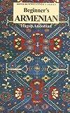 Beginner's Armenian, Hagop Andonian, 0781807239