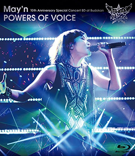 May'n(中林芽依) / 10th Anniversary Special Concert BD at Budokan「POWERS OF VOICE」の商品画像