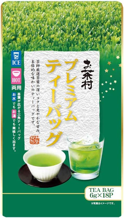 お茶村 プレミアム ティーバッグ(6g×18パック)緑茶 煎茶 抹茶
