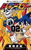 Mobile Suit Gundam AGE Treasure Stars 2 (ladybug Colo Comics) (2012) ISBN: 4091415369 [Japanese Import]