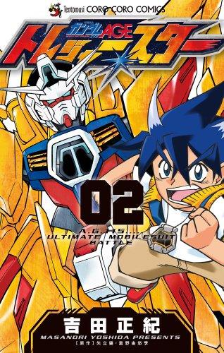 Mobile Suit Gundam AGE Treasure Stars 2 (ladybug Colo Comics) (2012) ISBN: 4091415369 [Japanese Import]