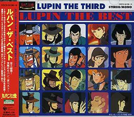 Lupin the Third: Lupin the Best Original Soundtrack