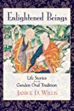 Enlightened Beings, Janice D. Willis, 0861710681