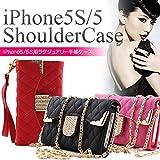 iPhone5/5S対応 チェーン付き ショルダーバッグ型 手帳スマホケース 全3色 (ピンク)