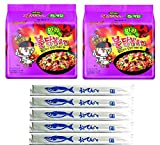 Samyang Spicy Chicken Ramen, MALA flavor, Pack of 10, With 5 Fish Logo Chopsticks