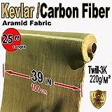 Kevlar Fabric - Yel-25' x 1 mtr-2x2 Twill WEAVE-3K/200g