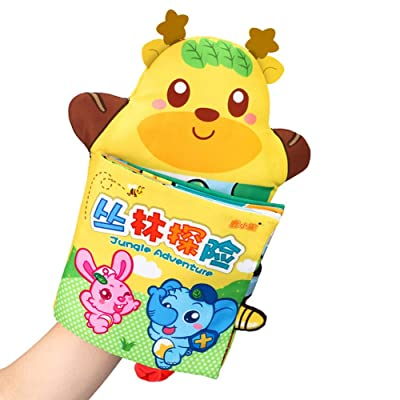 Besay Hand Puppet Three-Dimensional Cloth Book Early Education Cartoon Animal Cloth Book Toy: Garden & Outdoor
