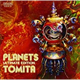 Planets Ultimate Edition