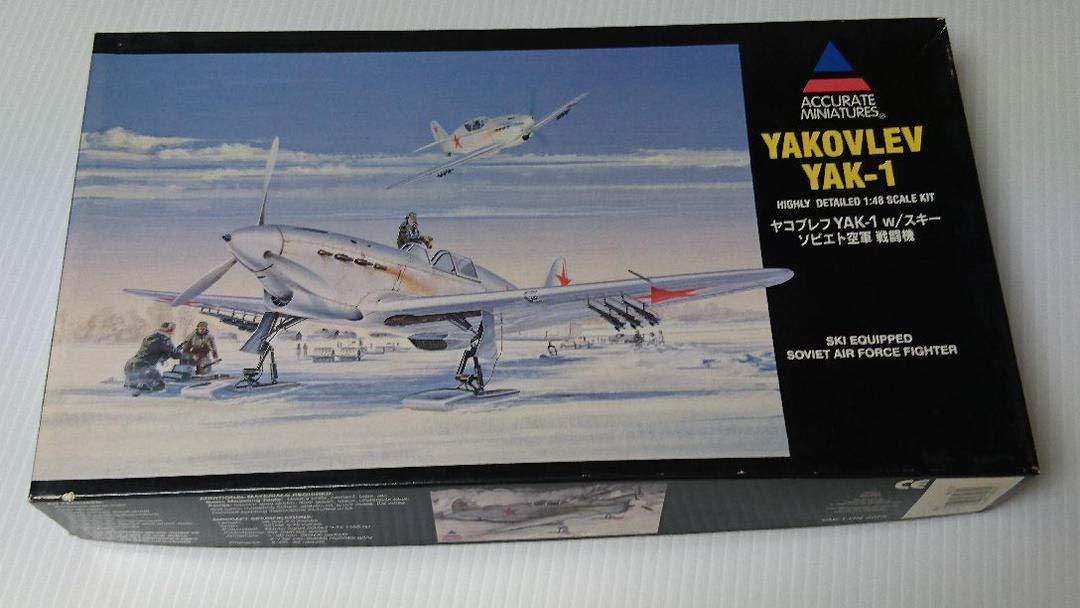 ハセガワ1/48スケール YAK-1