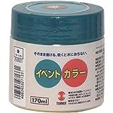 ターナー色彩 アクリル絵具 イベントカラー 金 EV17082 170ml(30号)