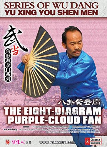 Wudang - Wu Dang Yu Xing You Shen Men The Eight diagram Purple Cloud Fan DVD